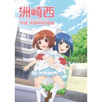 Image of Suzakinishi the Animation
