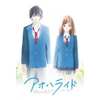 Blue Spring Ride Image