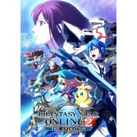 Image of Phantasy Star Online 2 The Animation