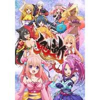 Onigiri episodes