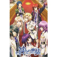 Image of Kamigami no Asobi: Ludere deorum