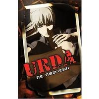 Image of Urda