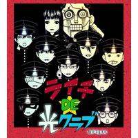 Image of Litchi DE Hikari club