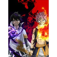 Fairy Tail Final Series Image