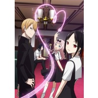 Image of Kaguya-sama: Love is War