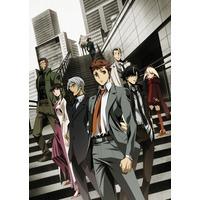 Special 7: Special Crime Investigation Unit Image