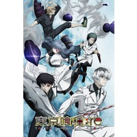 Image of Tokyo Ghoul:re