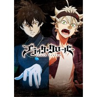 Image of Black Clover