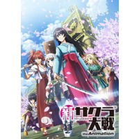 New Sakura Wars the Animation
