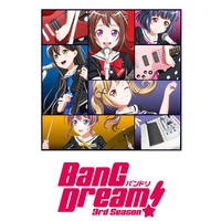 Image of BanG Dream! 3rd Season