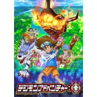 Image of Digimon Adventure: