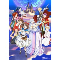 Lost Song Image