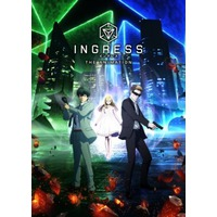 Image of Ingress The Animation