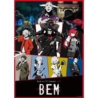 Image of BEM