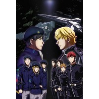 Image of Legend of the Galactic Heroes: Die Neue These - Encounter