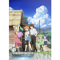 Image of Higurashi: When They Cry - New