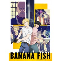 Banana Fish Image