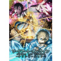 Image of Sword Art Online: Alicization