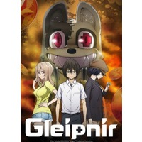 Image of Gleipnir