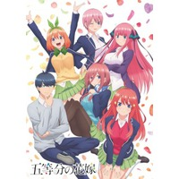 Image of The Quintessential Quintuplets