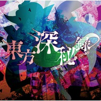 Image of Touhou Deep Secret Record ~ Urban Legend in Limbo