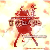 Image of Touhou Scarlet Devil Land ~ the Embodiment of Scarlet Devil