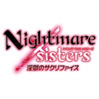 Image of Nightmare x Sisters ~Ingoku no Sacrifice~