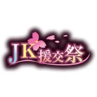 Image of JK Enkou Sai