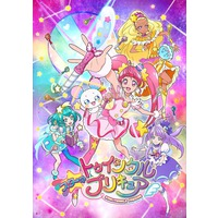 Star☆Twinkle Pretty Cure