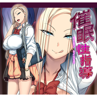 Image of Saimin Seishidou