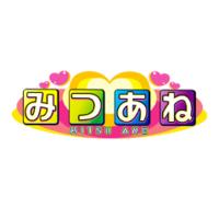 Image of Mitsu Ane