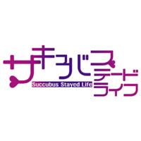 Succubus Stayed Life Image