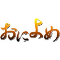 Image of Oniyome: Oni Musume o Yome ni Moratte Nakadashi Haramase Kozukuri