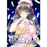 White Blue Image