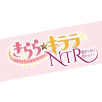 Kirara ★ Kirara NTR Mahou Shoujo wa Kawatte Iku… Image