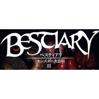 Bestiary 3