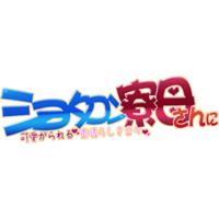 Shotacon Ryoubo-san ni Kawaigarareru Subarashiki Hibi Image