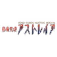 Image of Houkai Tenshi Astraea