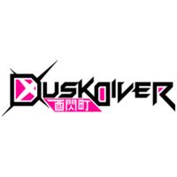 Image of Dusk Diver