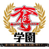 Image of Ubai Gakuen ~Ichizu de Kawaii Shimai ga Shiranu Ma ni Ochiteiku~