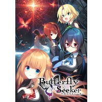 Image of Butterfly Seeker