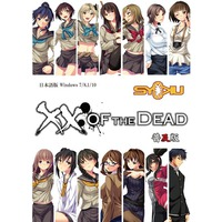 XX of the Dead Image