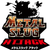 Image of Metal Slug Attack