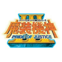 Image of Super Robot Wars OG Saga: Masou Kishin III: Pride of Justice