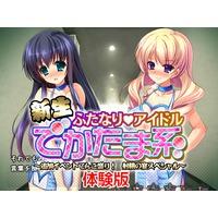 """Image of Futanari★Idol Dekatama Kei ~Watashi-tachi no Ecchi na """"Fruits"""" Ippai Totte ne★~"""