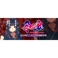 Harami Oni ~Kichiku Igyou ni Juurin Sareru Kyonyuu Oni Musume~