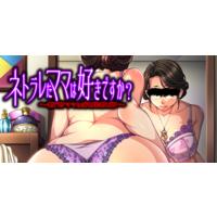 Image of Netorareta Mama wa Suki Desu ka?