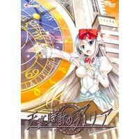 Image of Tenmon Dokei no Aria