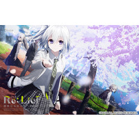 Image of Re: LieF ~Shin'ainaru Anata e~