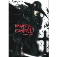 Image of Vampire Hunter D: Bloodlust